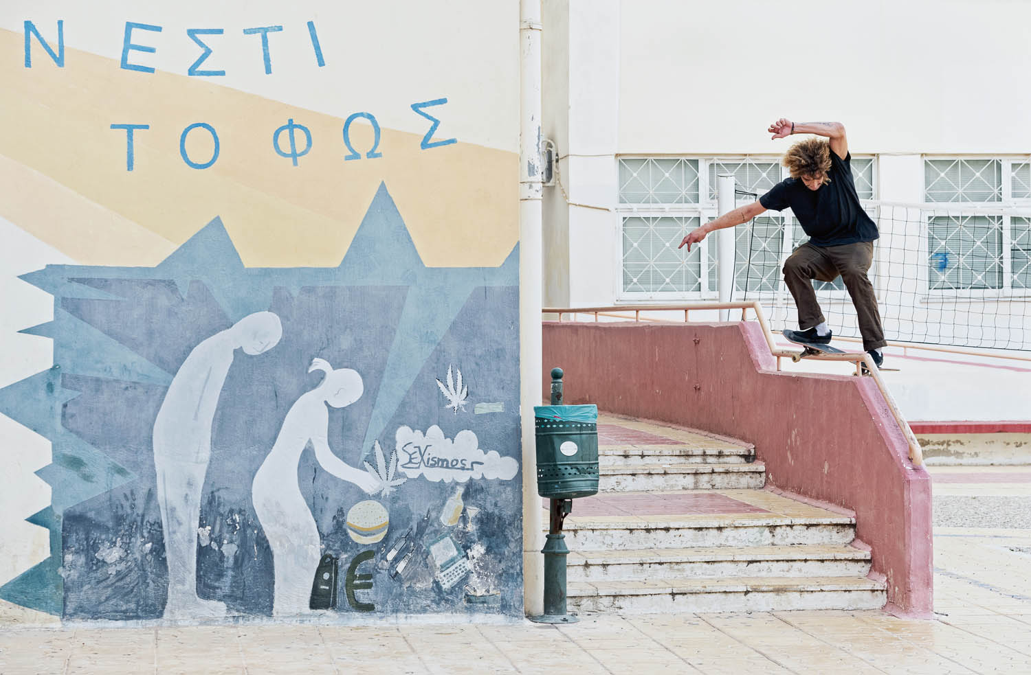 Victor_Pellegrin_Feeble_Pop_Out_Of_The_Side_NotSharpened_AdobeRGB_2982